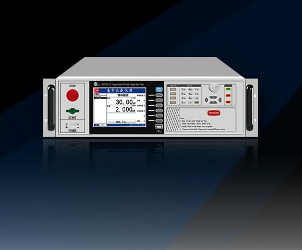 程控超高壓測試儀CS9974BX-DC