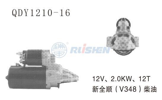 型号:QDY1210-16