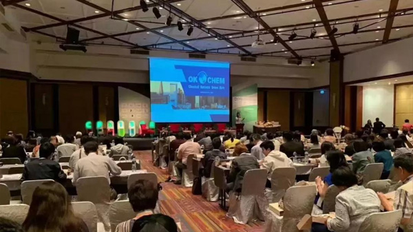 2019第十九屆世界制藥原料中國展
