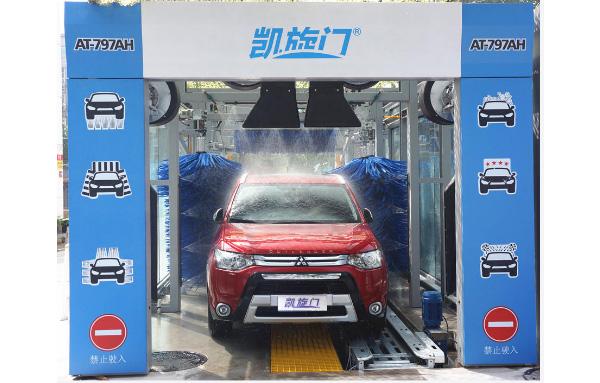 AT-797AH隧道式洗車機