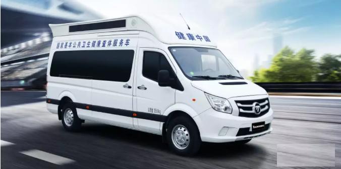 北汽福田圖雅諾國六醫療體檢車正式上市
