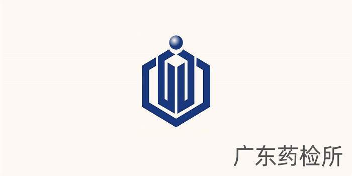 Guangdong Institute of Drug Control