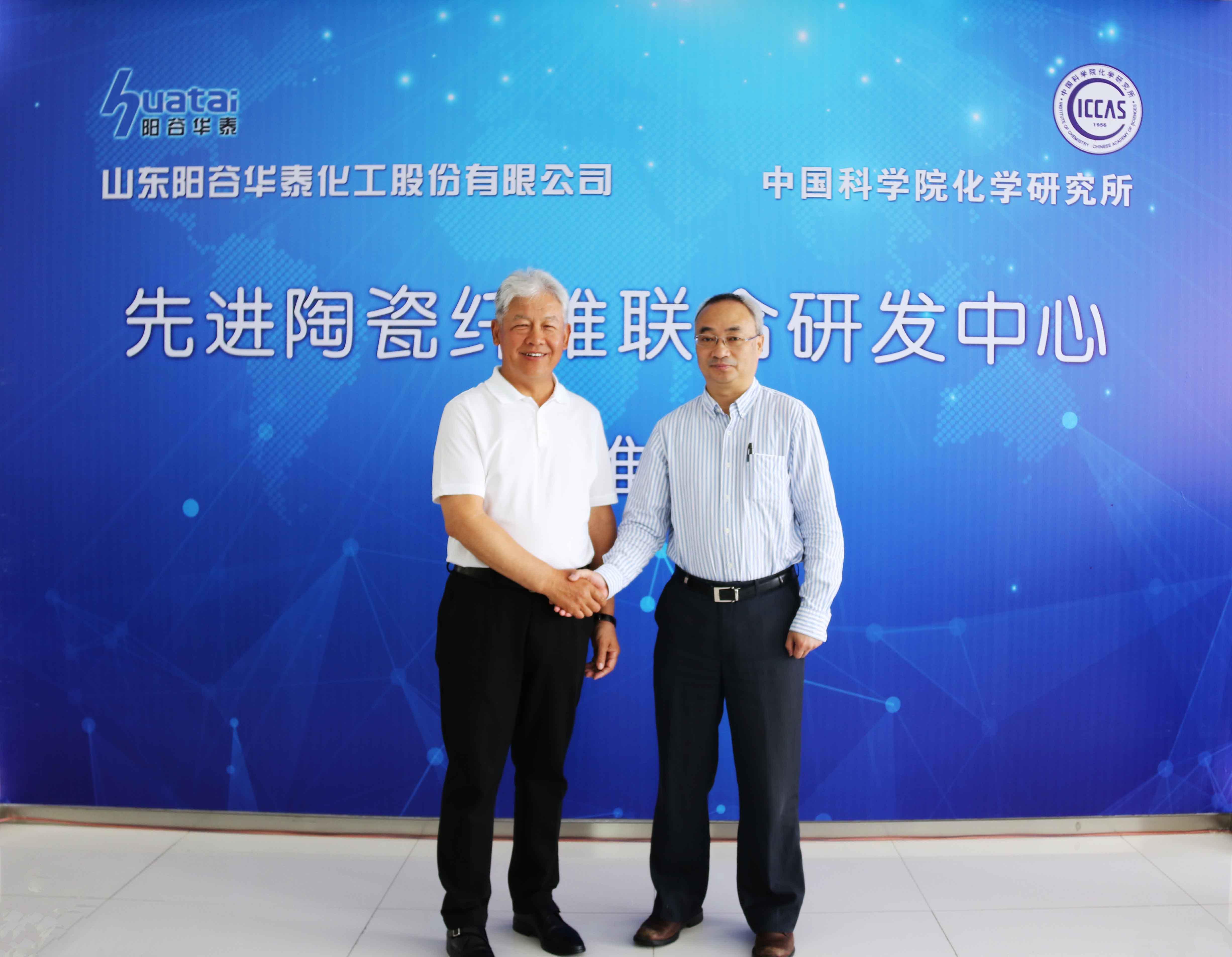陽谷華泰立足主業 積極開拓新材料領域