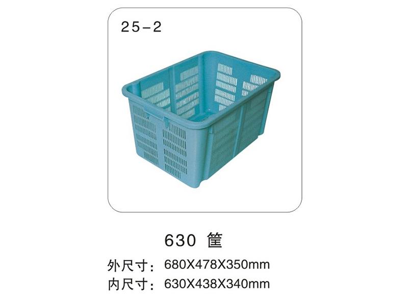710-蔬菜筐_03