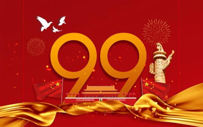 建黨99周年,輝創重工這樣為黨慶生
