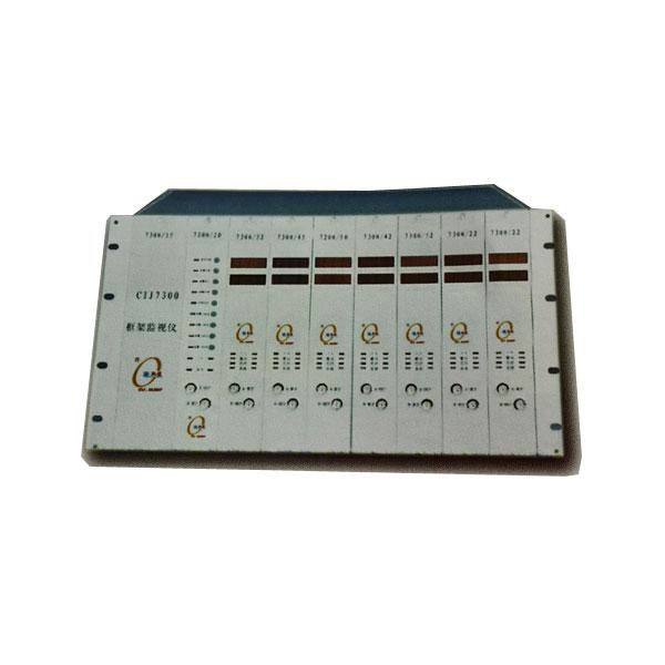 CIJ7300旋轉機械狀態檢測儀
