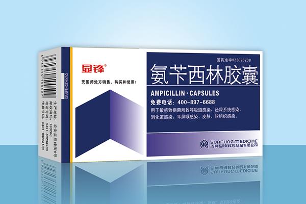 氨苄西林胶囊0.1g24粒