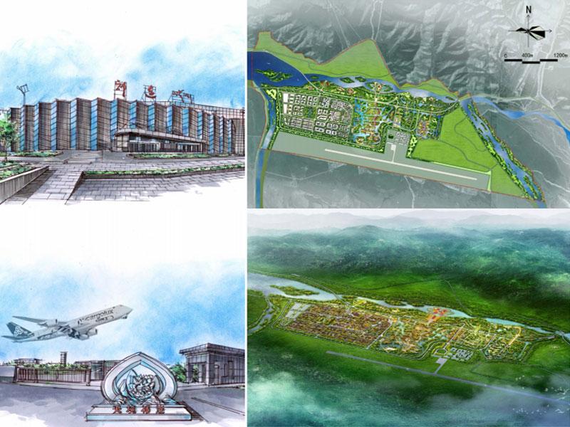 祁連縣空港旅游生態產業園城市設計