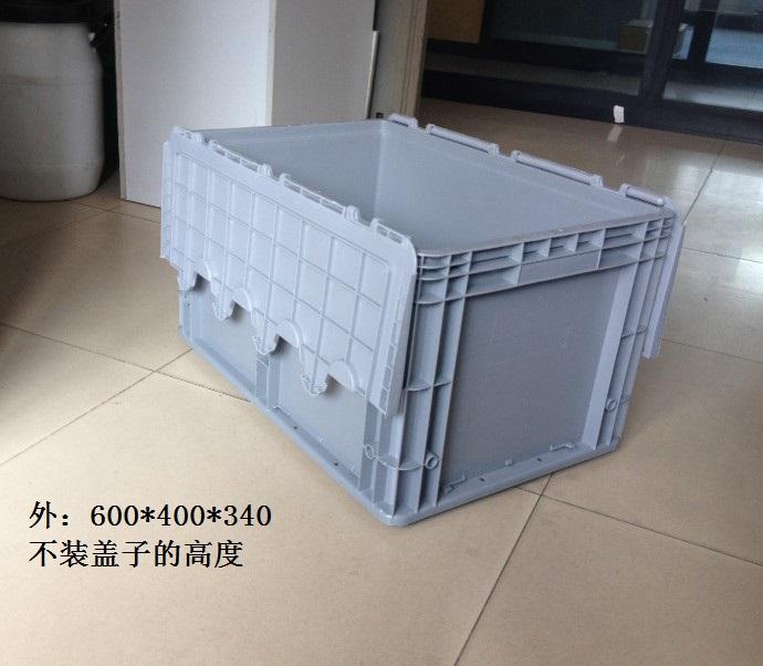 600-340灰色物流箱蓋子翻開