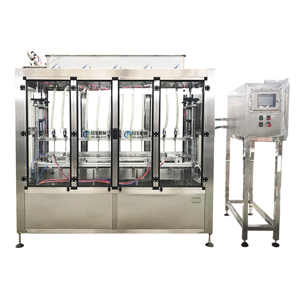 Automatic explosion-proof alcohol filling machine