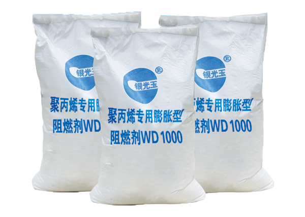 聚丙烯專用膨脹型阻燃劑WD1000