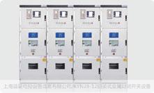 KYN28-12铠装式金属封闭开关设备