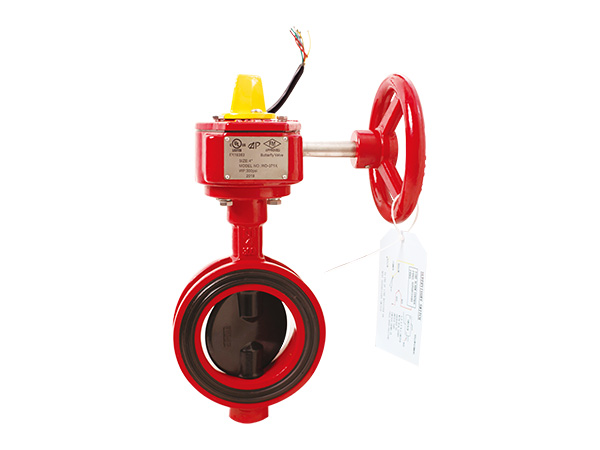 Wafer Butterfly Valve with Signal Gearbox