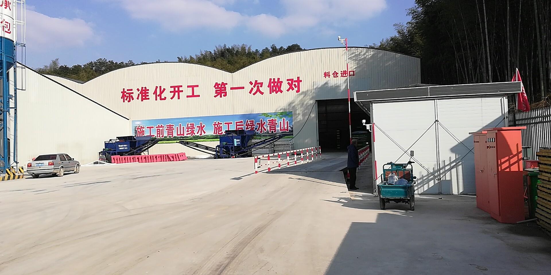 杭州经绍兴至台州铁路HSTZQ-2标一分部顾山隧道爆破工程