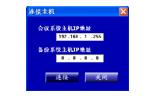 "系统主机双机热备份软件??? />                     </div>                 </div> <div class=""e_box d_articles p_articles"" data-ename=""产品内容区"">      <div class=""e_box d_HeadBox p_HeadBox_1 "" data-ename=""产品名称区""> <a href=""/product/455.html"" target=""_parent"" class=""e_title h5 p_title_1"">系统主机双机热备份软件???/a> </div>  <div class=""e_box d_item description p_NomBoxPc p_NomBox_1 "" data-ename=""编号区"">    <div class="