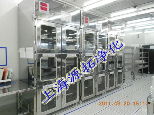 YT800000225 大容量控制型氮氣柜
