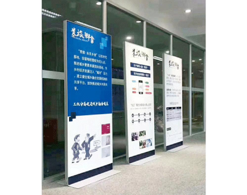 走廊廣告展示標牌