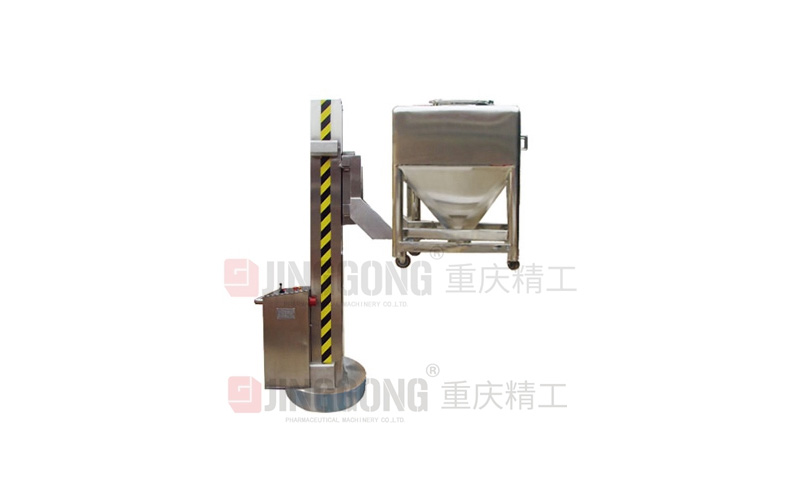 Hopper lifting feeder