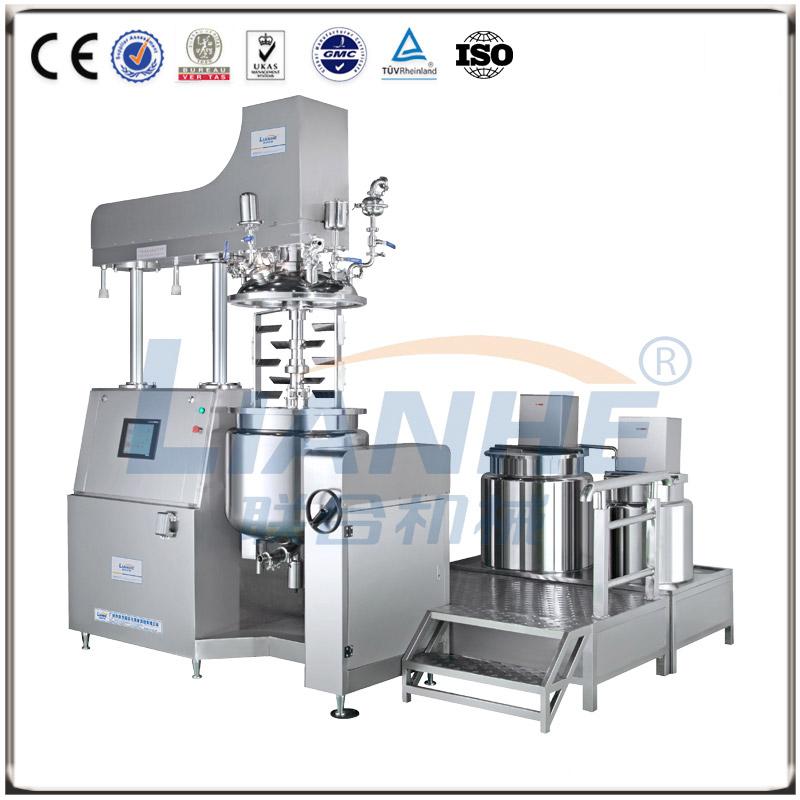 VME-50L真空乳化机