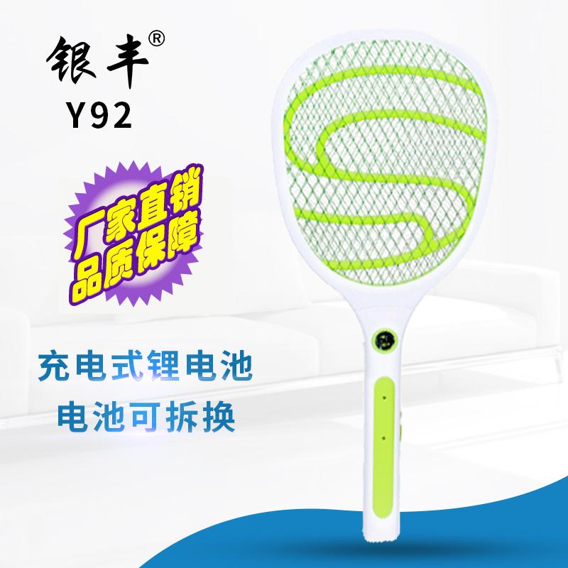 Y92 鋰電池帶燈充電蚊拍