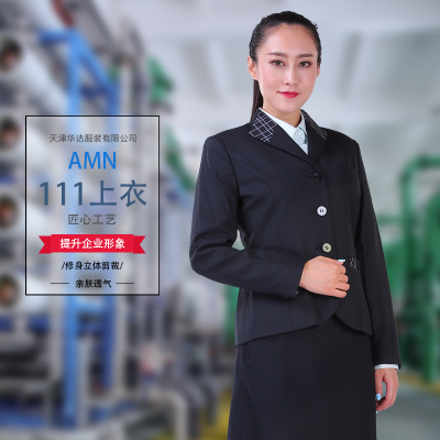 小西裝外套女春秋職業裝套裝西服上衣面試正裝黑色韓版修身工作服