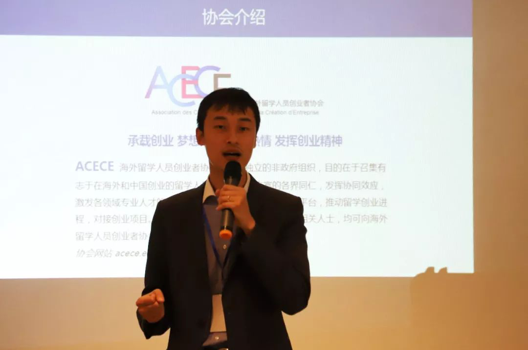 General manager Guo Qiaoshi gave a lecture and made technical exchanges at AICAF