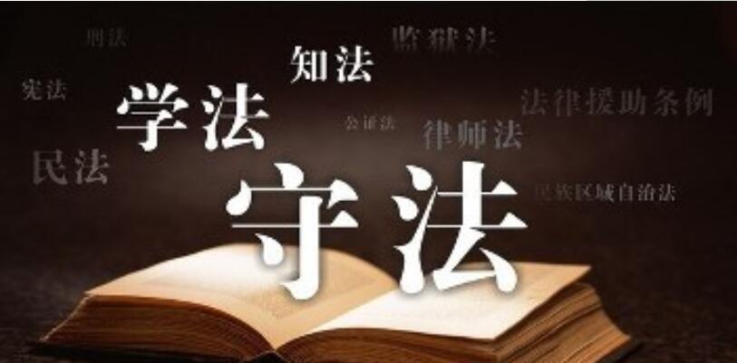 中華人民共和國基本醫療衛生與健康促進法