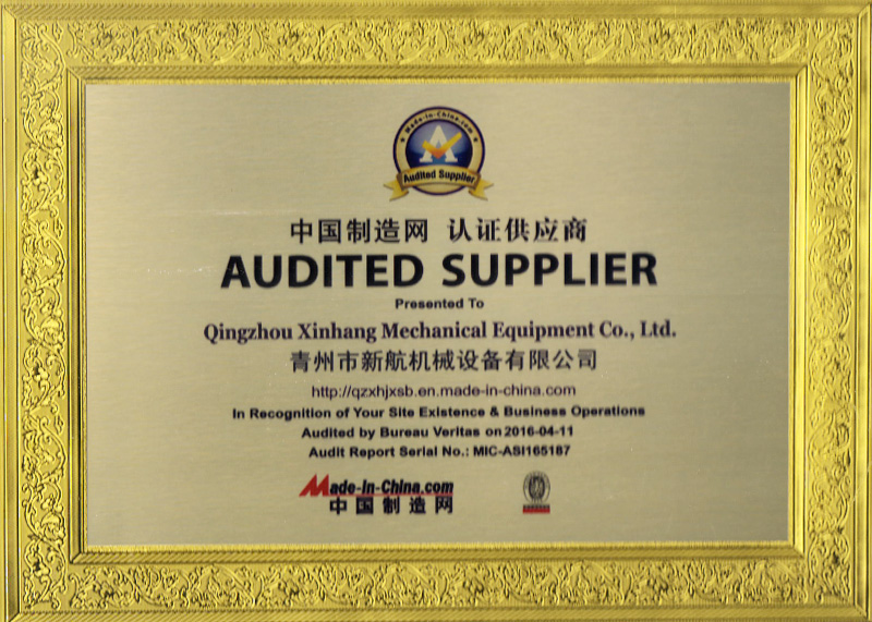 中國制造網認證金牌