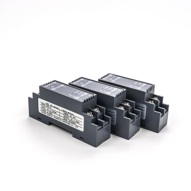 HDH-26R回路供電交流電流變送器