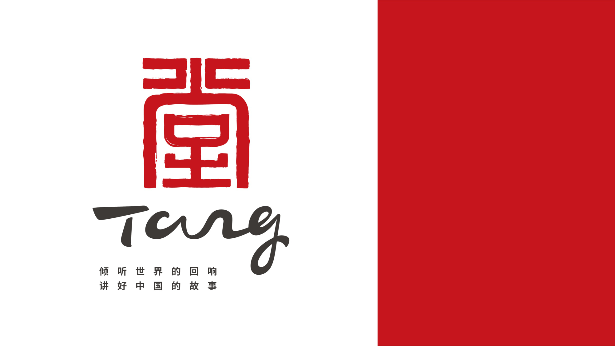 上海交大Tang堂(类TED) 玉佛禅寺