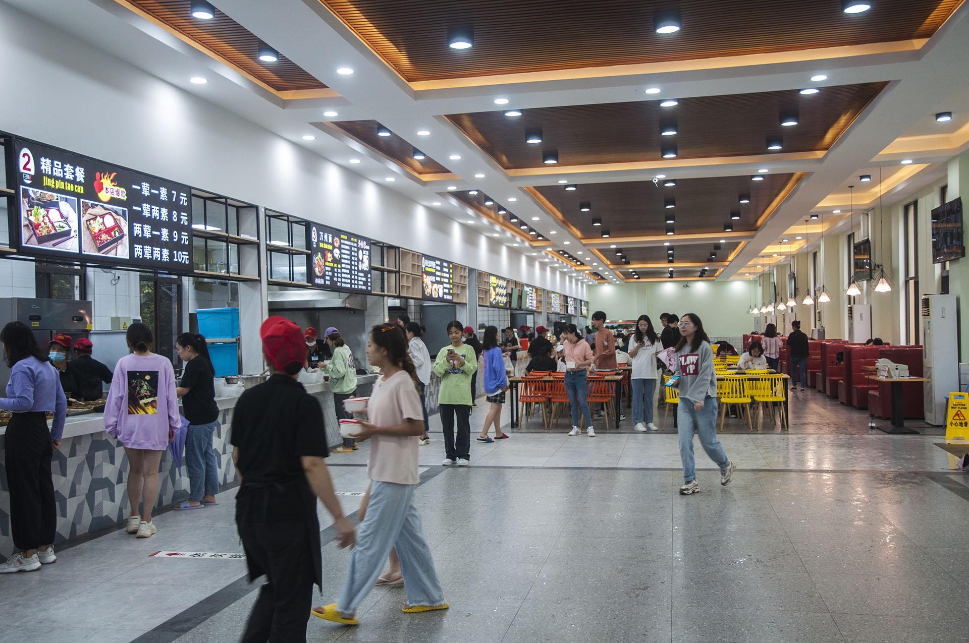 重庆人文科技学院慧园食堂、慧园特色餐厅