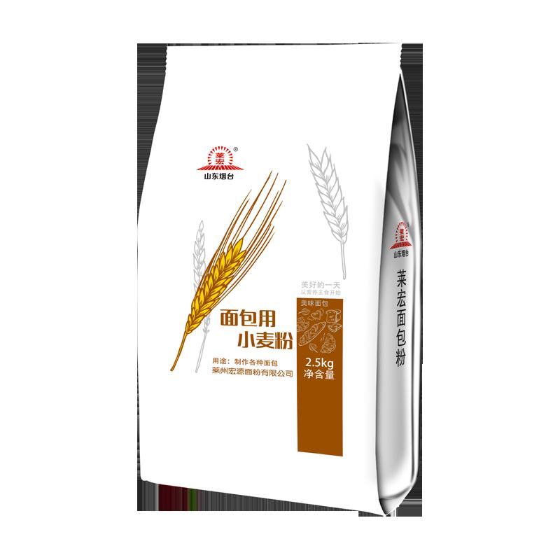 2.5kg面包用小麥粉