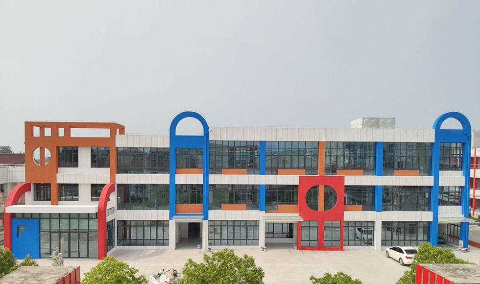 海安市大公鎮中心幼兒園