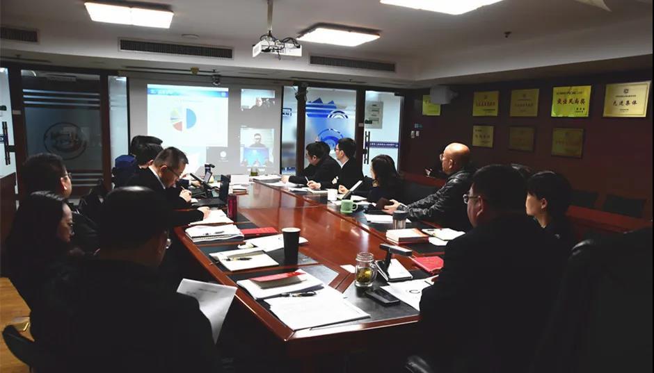 浙江公司召開第一季度業財分析會