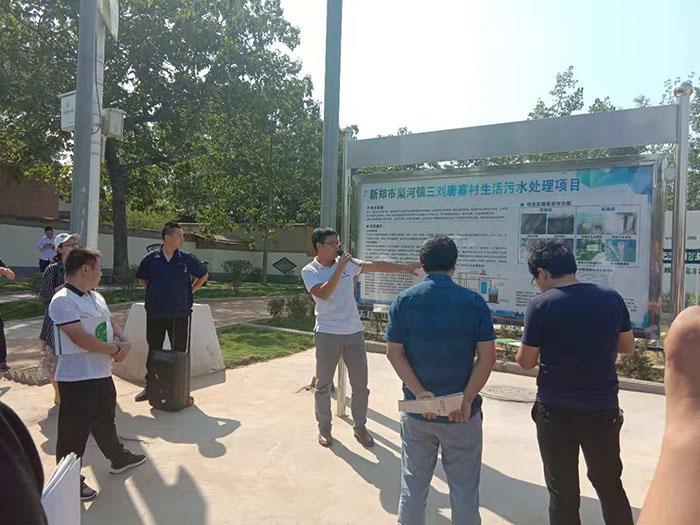 歡迎鄭州市領導來唐寨進行調研工作