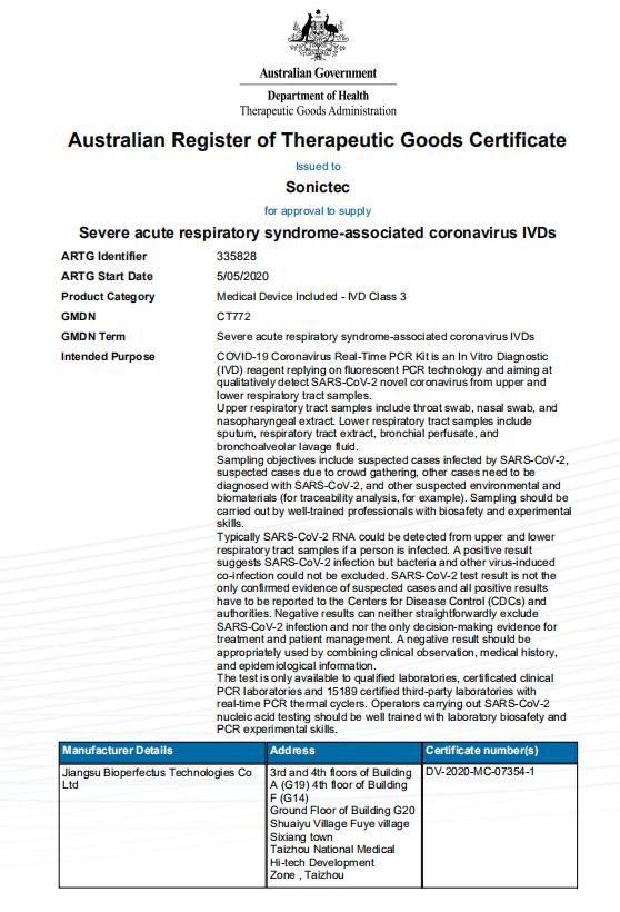 喜讯!硕世生物新冠核酸检测试剂获得澳大利亚TGA认证