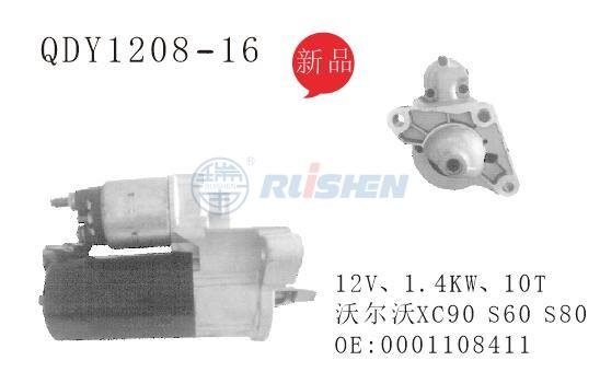 型号:QDY1208-16