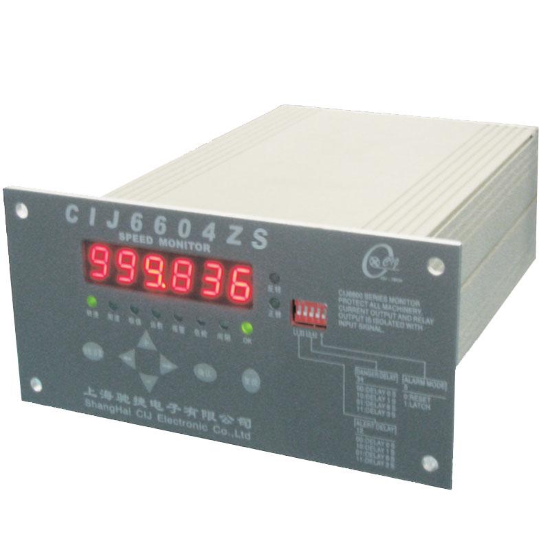CIJ6604ZS零轉速監測儀