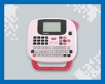 威碼標簽打印機 GT600