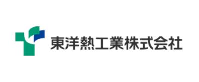 东洋热工业株式会社