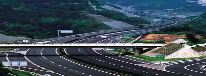 沈海高速公路