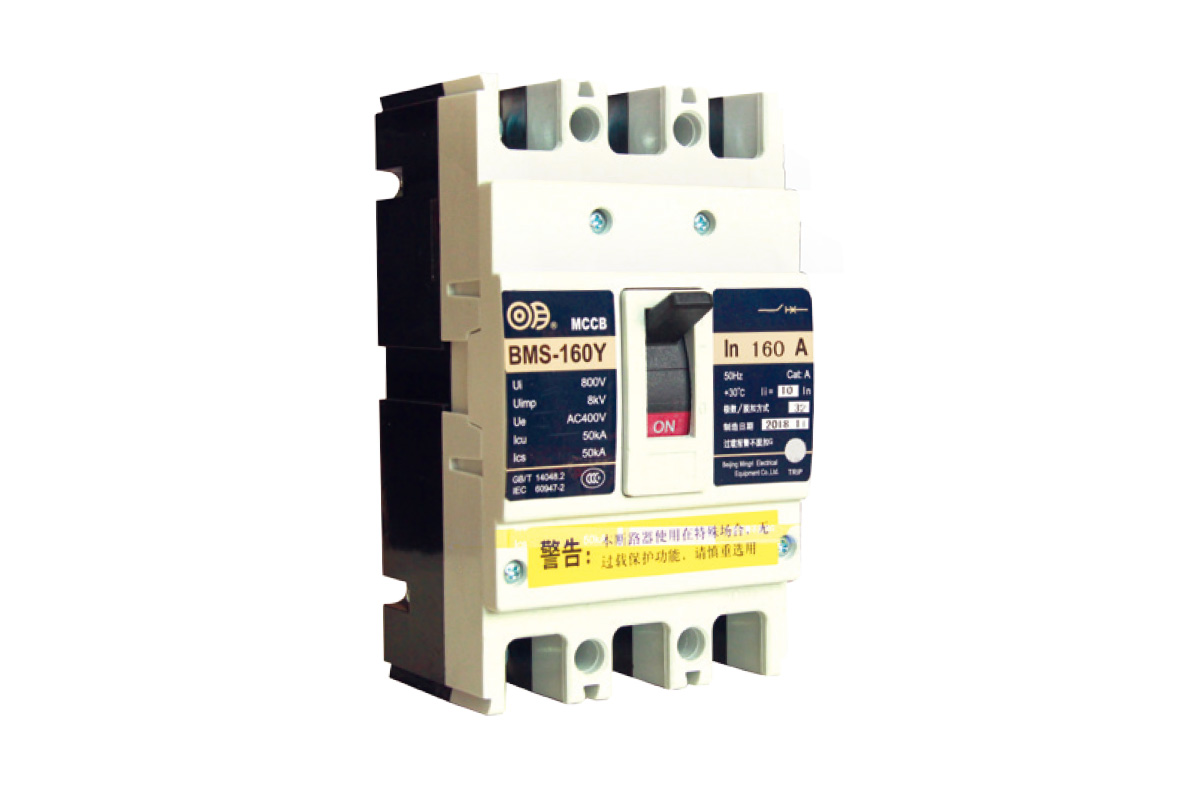 BMS- □ G Series Overload and non-trip molded case circuit breaker with alarm