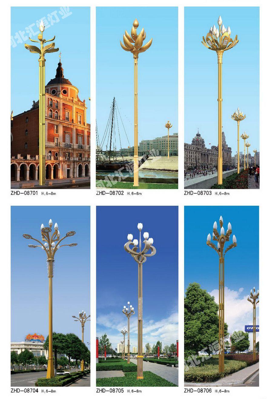 中華燈系列
