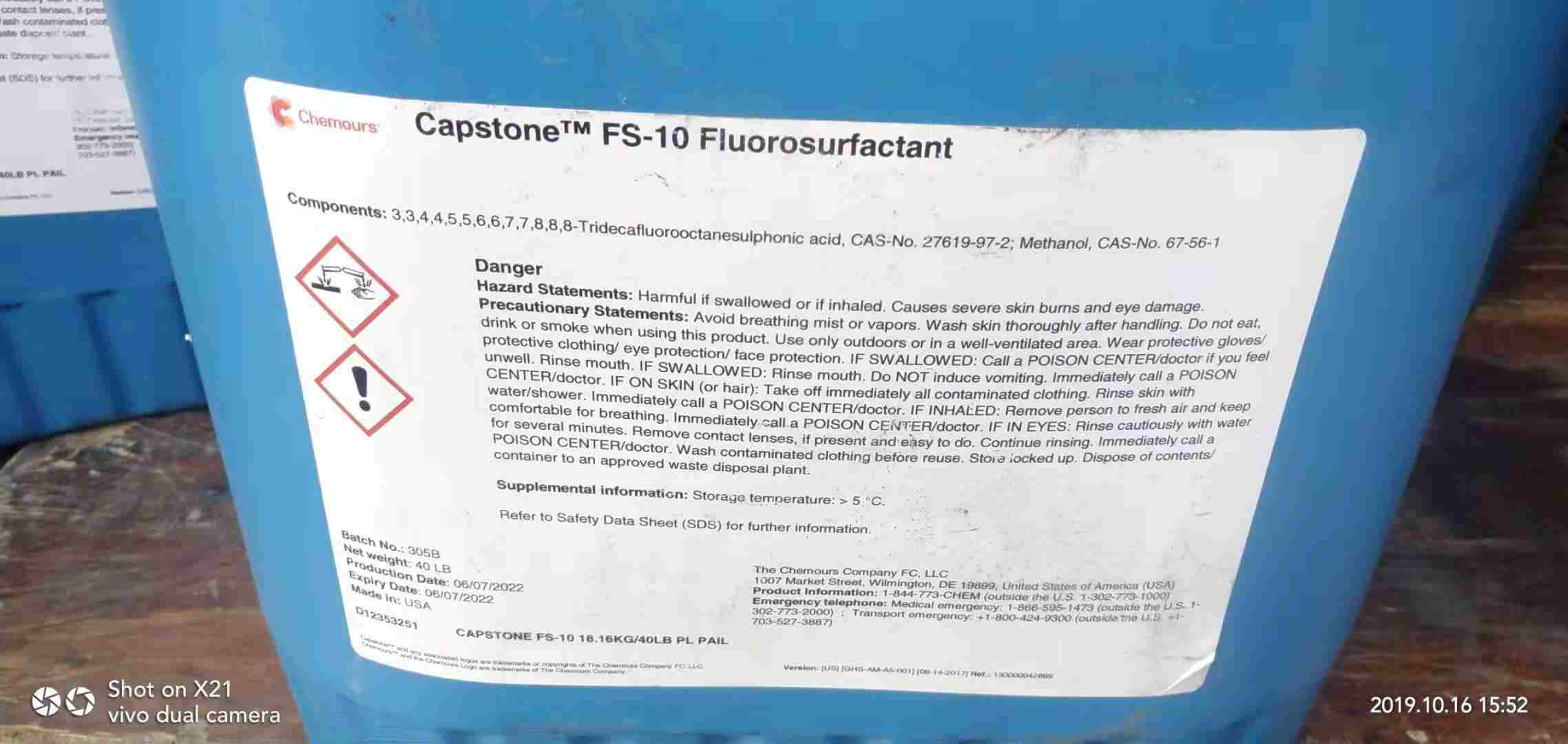 Kemu ™ Capstone® (formerly DuPont ™) fluorosurfactant FS-10