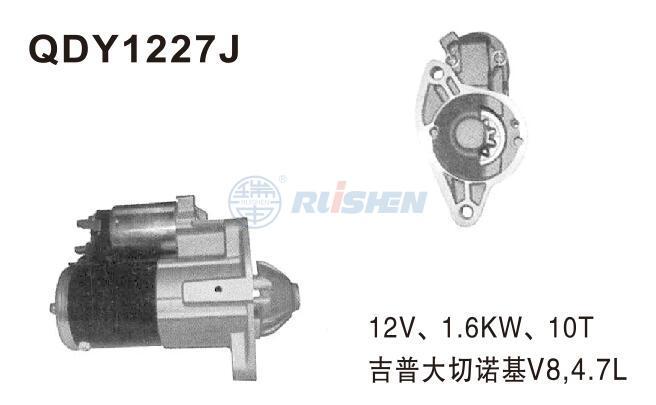型号:QDY1227J