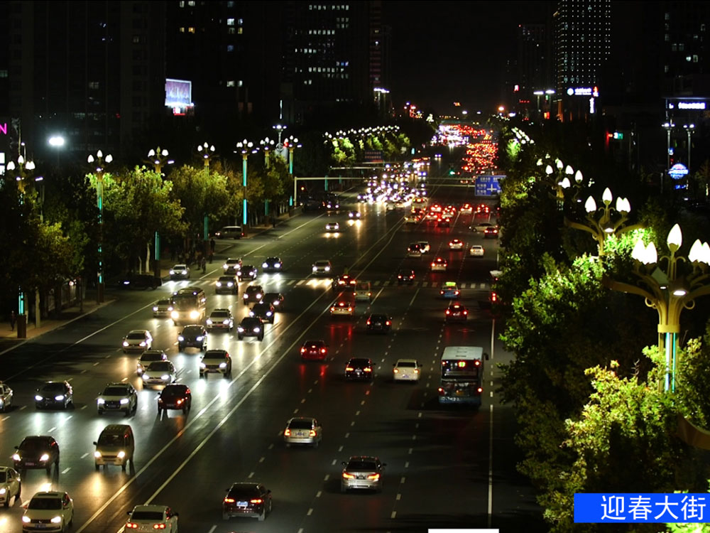 Landscape lighting of Yingchun Street in Yantai City