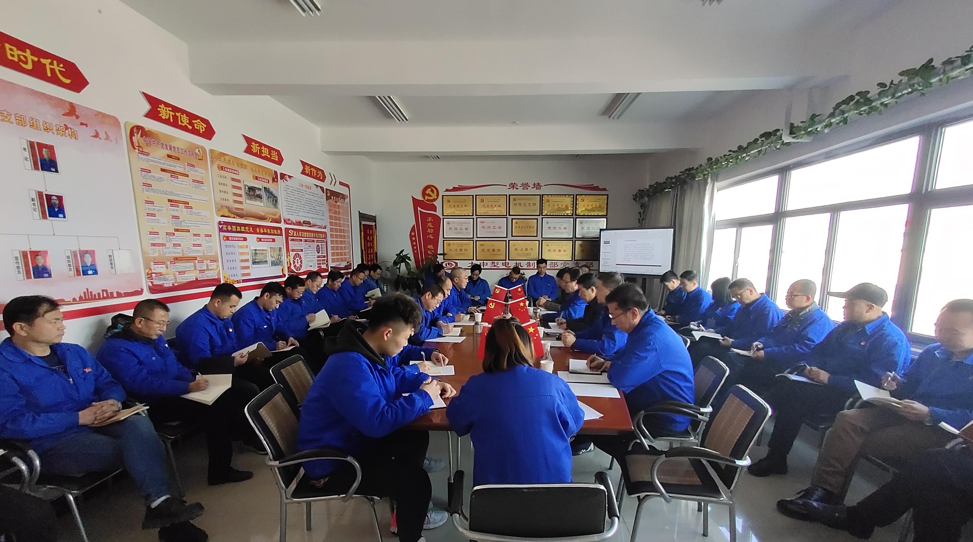 甘肃电气集团党委委员、副总经理李冬晖参加公司基层党支部主题党日活动