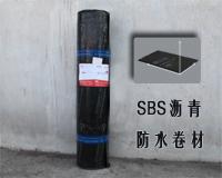 YXJ-106 SBS改性沥青防水卷材