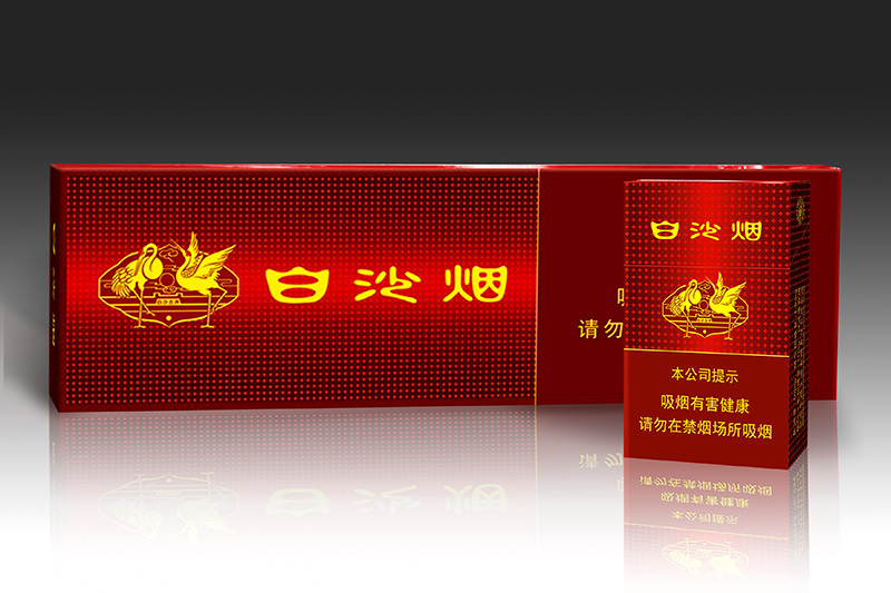 Baisha (hard red fortune) cigarette label
