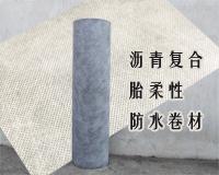 YXJ-109沥青复合胎柔性防水